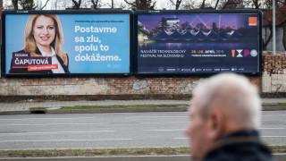 Словакия избира президент