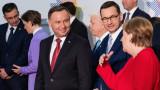 Дуда към ЕС: Не карайте Западните Балкани да участват в надпревара без финал