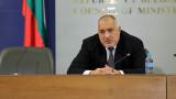 Борисов сърдит на Радев: Кое наложи да ме нападне в гърба?