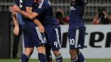 Лион с втора поредна победа и първо място в Лига 1