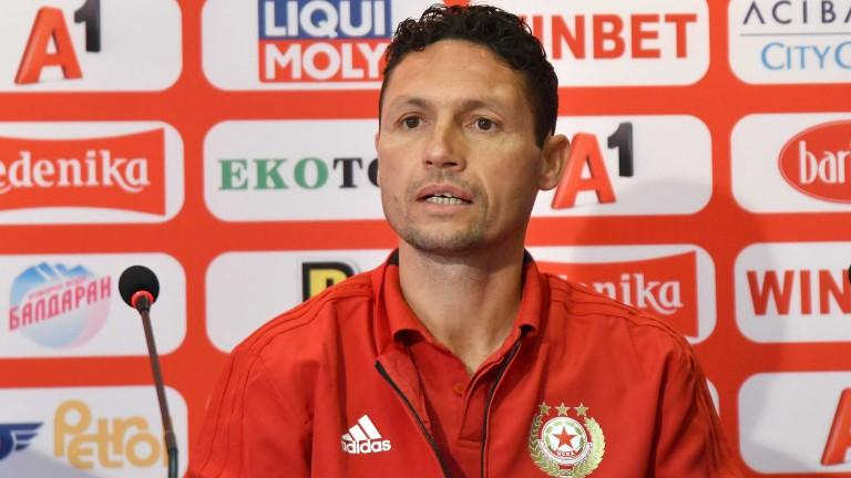 ЦСКА преустанови пресконференциите преди мачовете