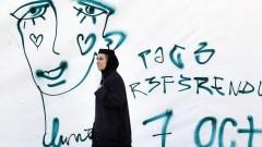 Румъния иска да легализира гей браковете