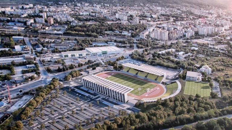 Градският стадион