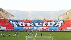 Ултрасите на Хайдук не си поплюват, набиха играчи на тима!