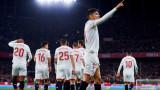 Севиля остана на крачка от сериозна издънка в Лига Европа