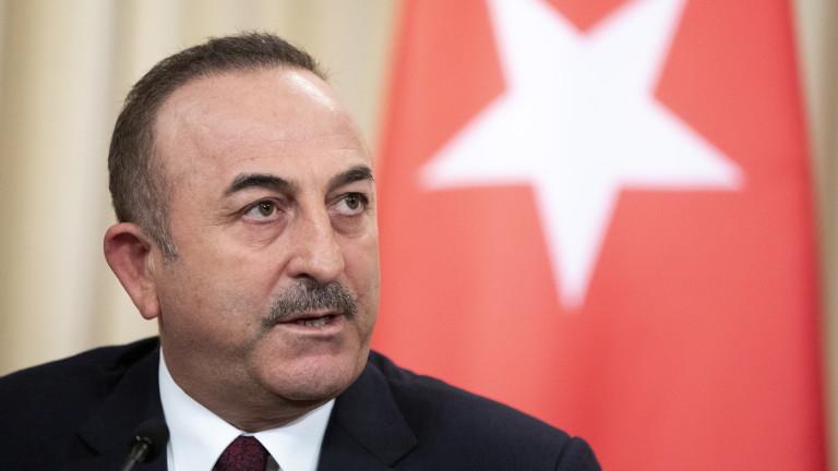 Министърът на външните работи на Турция призова Русия да прекрати
