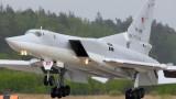 НАТО изпрати изтребители срещу руски бомбардировачи над Черно море и Атлантика