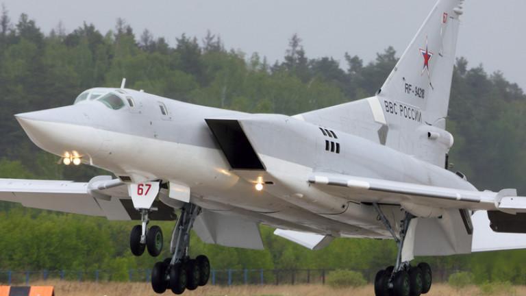 В Крим се разполагат далекообхавтни бомбардировачи Ту-22М3, съобщава