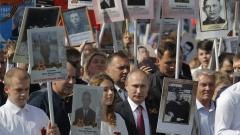 """Над 24 млн. руснаци шестваха в """"Безсмъртния полк"""""""