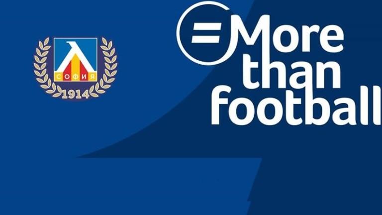 За поредна година Левски се включи в глобалната кампания#Morethanfootball Action