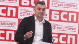 Кирил Добрев: Радев е на гребена на вълната, БСП ще го подкрепи
