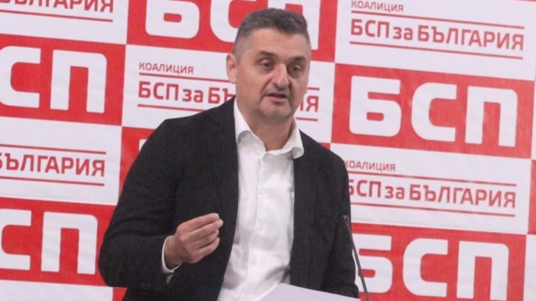 Входът на БСП за местната власт е през областните градове, отчете Кирил Добрев