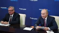 Съюзник на Путин вярва санкциите срещу Русия остават при Тръмп или Байдън