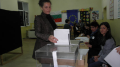 В ЦИК започват регистрацията на партии и коалиции за местния вот