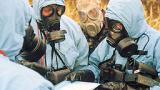 САЩ започват унищожение на най-големия си запас от химически оръжия