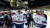 СКА Санкт Петербург спечели титлата в КХЛ