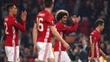 Манчестър Юнайтед и Селта Виго завършиха 1:1