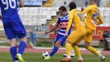 Levski returned to Vistula (Plock) 1: 2