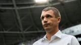 Треньорът на ЦСКА (Москва) засипа със суперлативи Лудогорец