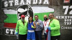 Стойка Кръстева спечели квота за Олимпийските игри