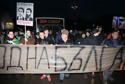 Два протеста пред сблъсък в София