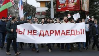 В Беларус задържаха десетки протестиращи