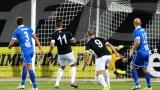 НА ЖИВО: Верея - Локомотив (Пловдив) 0:1 (Развой на срещата по минути)