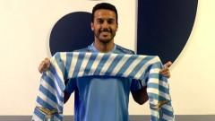 Официално: Педро осъществи исторически трансфер