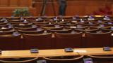БСП с наказателна акция срещу Главчев