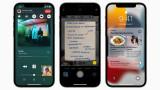 Apple, iOS 15, промените в операционната система и кои модели iPhone ще могат да я свалят