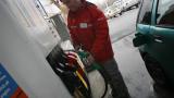 Варна сбъдна мечтата на всички шофьори: 1.75 лева за литър бензин