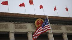 Китай удари САЩ със санкции