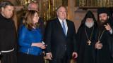 Помпео предполага, че Бог е изпратил Тръмп да спаси еврейския народ от Иран
