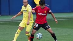 Късметлийска победа за Виляреал срещу Майорка