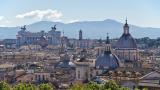 Италия постигна сделка с ЕС за бюджета