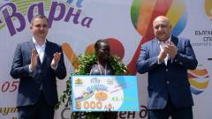 Бонуси и награди за българските участници на Маратон Варна