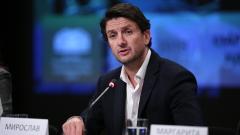 Мирослав Боршош напуска НДК