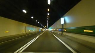 Турска компания ще строи магистрален тунел в Словения за 120 милиона евро