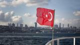 """Протестиращи в Истанбул се обявиха срещу """"Сделката на века"""" на Тръмп"""