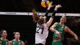 Жалко! България загуби драматично от Германия