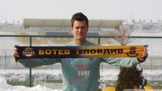Официално: Иван Чворович подписа с Ботев