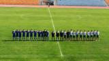 България U16 с нова победа над Молдова
