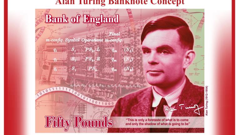 Ликът на английския математик Алън Тюринг, станал известен като бащата