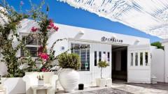 4 приказни хотела в Гърция