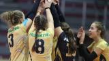Скаут лига 2016/2017: Отново е време за волейбол!