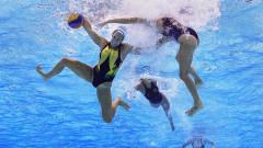 Започна световното първенство по водна топка при дамите