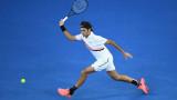 Роджър Федерер: Понякога е важно да направиш няколко крачки назад