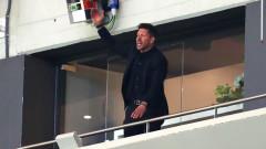 УЕФА отхвърли жалбата на Атлетико (Мадрид) за Диего Симеоне
