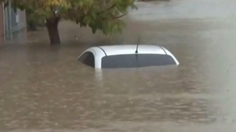 Потоп в Истанбул - News.bg