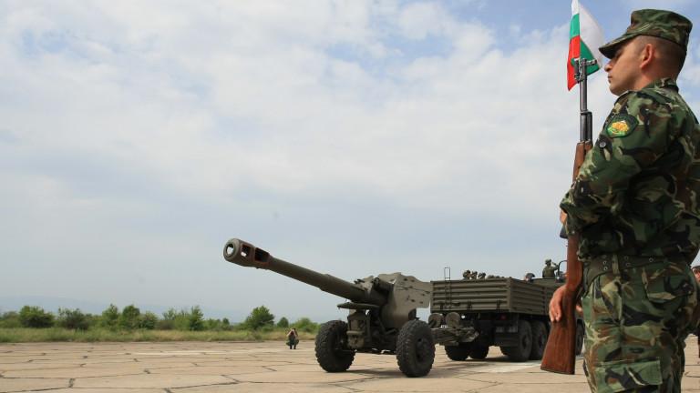 Армията търси войници в 29 града
